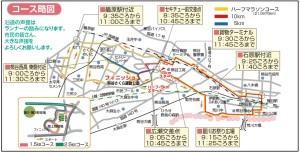 第28回熊谷さくらマラソン大会コース略図